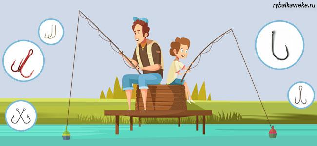 Принципы выбора крючков для рыбалки