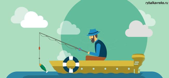 Влияние погодных условий на рыбалку